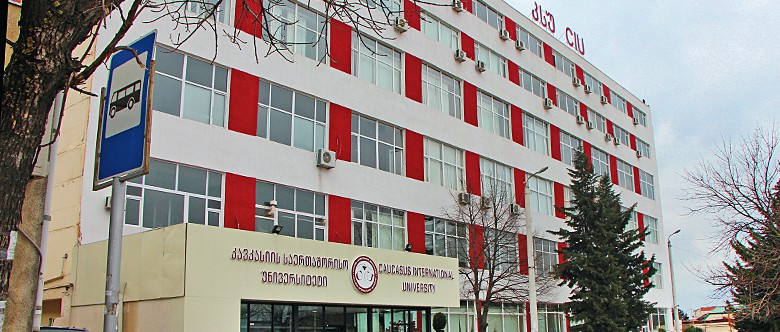 Caucasus International Medical University