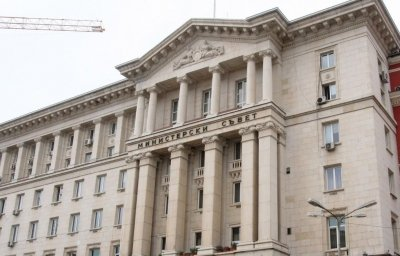 Bulgaria: The education budget increases by 32 millions