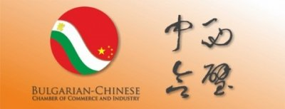 An agreement between Bulgaria and China on education matters