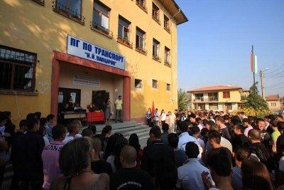 Bulgaria – Raising the prestige and social status of teachers
