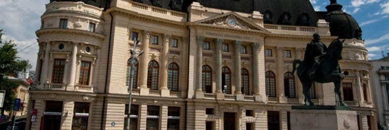 Romanian Universities Application Deadline Fast Approaching
