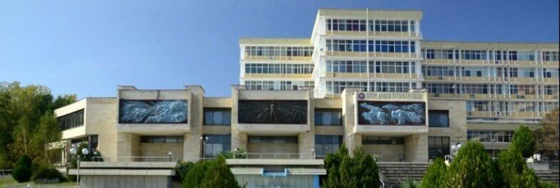 Trakia University Aptitude Assessment Test Date Announced