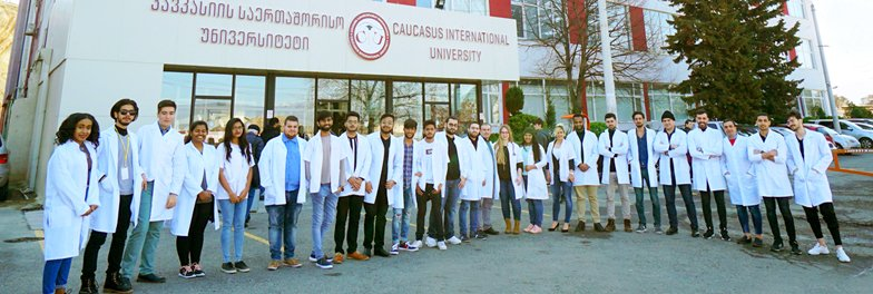 Spring Relocation to Caucasus International University