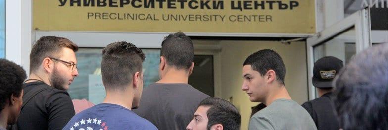 First Entrance Exam at Sofia MU
