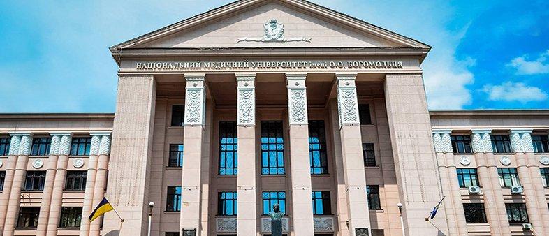 Bogomolets National University