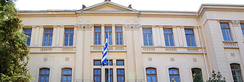 Study Medicine in Greece